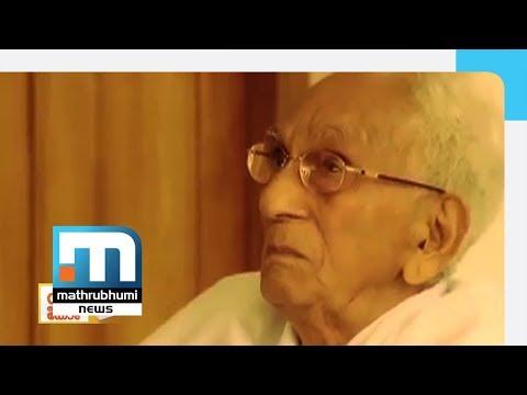 Leader @ 100| Dhim Tharikida Thom; Episode: 281| Mathrubhumi News