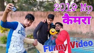 Must Watch New Funny😂 😂Comedy Videos 2019 - Episode 3 - Funny Vines || Fun Friend Upbihar || Stw