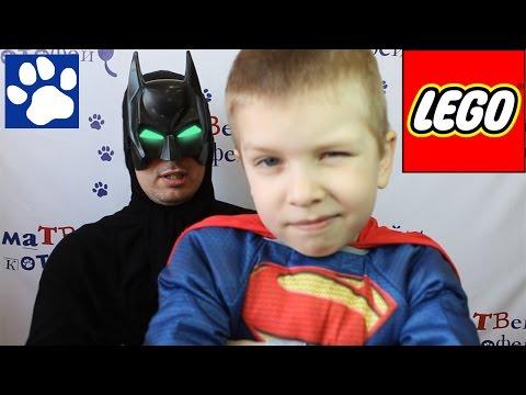 ЛЕГО Бэтмен против Супермена 76044. Распаковка ЛЕГО Супергерои | LEGO Batman vs. Superman