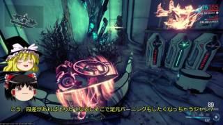 【WARFRAME】ゆく戦リターンズ! part.1 【ゆっくり実況】