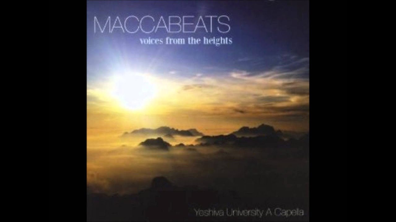 HaMalach HAGoel by the Maccabeats