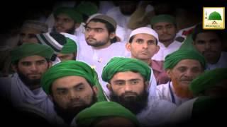 Manqabat-e-Attar - Itar-e-Sunnat Banta Hai Ay Mere Attar Tu