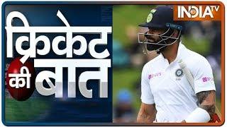 Cricket Ki Baat: न्यूजीलैंड दौरे में विराट पर 2014 वाला साया कैसे 2020 में आया?