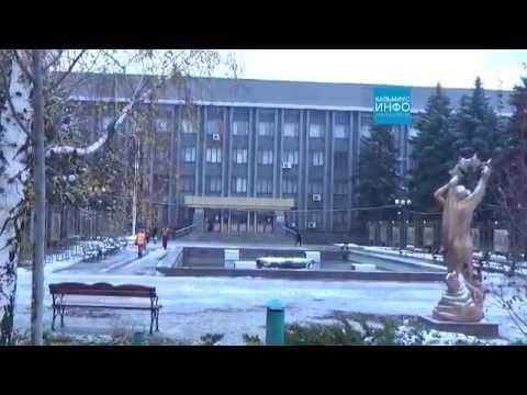 Донецк сегодня! город