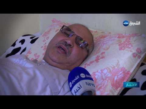 Aidez Mohamed Tabti De Blida A Se Remettre Sur Pieds  REPORTAGE DE KHALIL BENAZOUT SUR CHOROUK NEWS