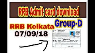 RRB Group-D Admit Card Download news  RRB Kolkata-How to get RRB Group-D Admit card 🔥🔥
