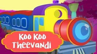 Koo Koo Theevandi  കൂ കൂ തീവണ്ടി | Super Hit Malayalam Kid Song - Kutti Paatugal