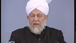 Urdu Khutba Juma on April 26, 1996 by Hazrat Mirza Tahir Ahmad