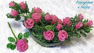 Мастер-Класс. Плетение простой розы из бисера.