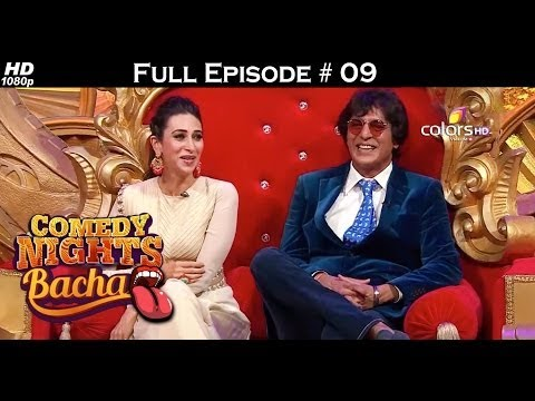 Comedy Nights Bachao - Karisma Kapoor & Chunky Pandey - 7th November 2015 - Full Episode (HD)