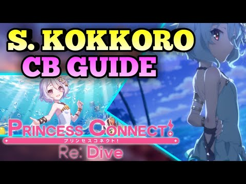 Princess Connect! Re:Dive - Summer Kokkoro Guide, Important CB unit, Easy to Brick