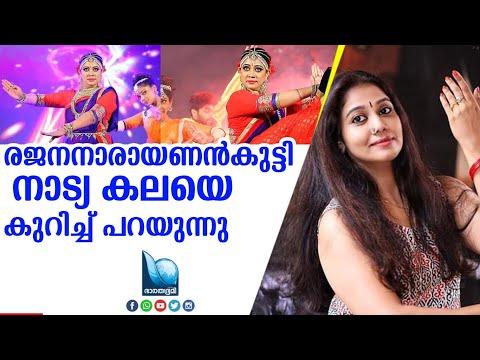 Rachana Narayanankutty Dance Class|Rachana Narayanankutty Dance