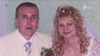 Девушку зверски убил муж-полицейский