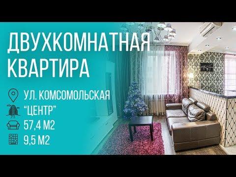#Минск   Лучшая сталинка в центре   Бугриэлт