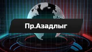 Баку проспект Азадлыг  (Пр.В.Ленина)