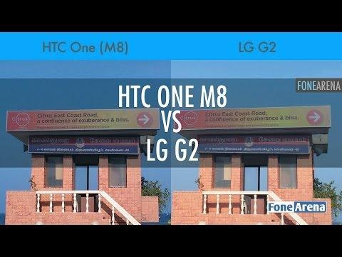 HTC One M8 Vs LG G2 Camera Comparison
