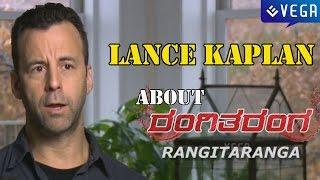 Lance Kaplan About RangiTaranga  Movie :  Latest Kannada Movie 2015
