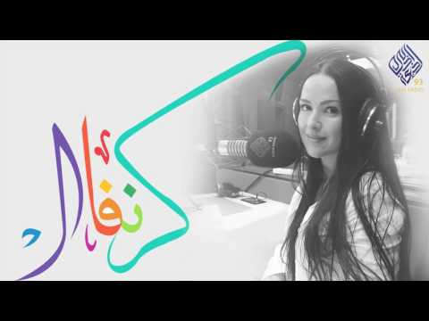 Interview With Ksenia Giorno On Dubai Radio 93.00