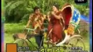 bangla song momtaz  ballya bandhu 1
