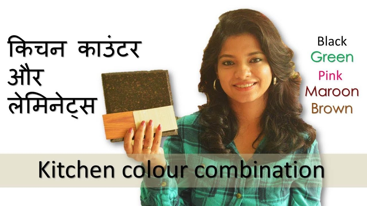 Kitchen Laminates Color Combination With Counter Kitchen Platform
