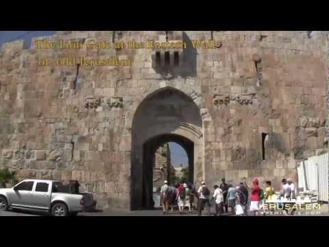 Lions' Gate Jerusalem