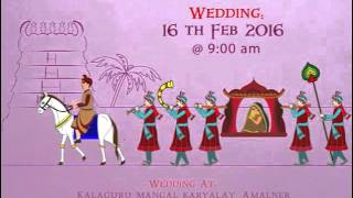 Marriage Invitation - Utha Le Jaoonga Tujhe Main Doli Mein - विवाह आमंत्रण