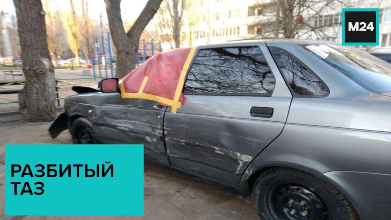 Как школьники покупают себе машины дрифтуют и попадают в аварии Специальный репортаж  Москва 2