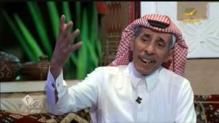 صالح الجبيري يقلد المطرب الشعبي سلامة العبدالله أمام محمد الخميسي