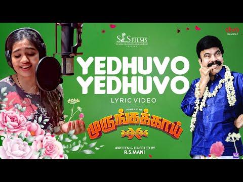 Yedhuvo Yedhuvo - Lyric Video | Murungakkai | Powerstar Srinivasan | R.S.Mani | Premkumar | Srinisha