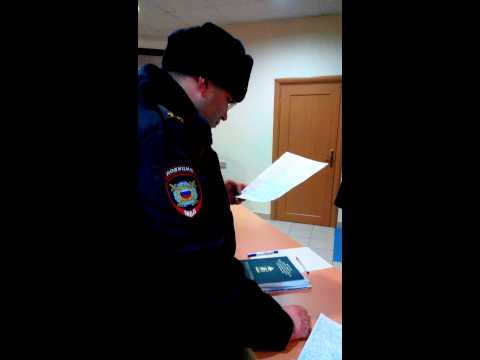 Полковник полиции Троицка Зотов Алексей Валерьевич