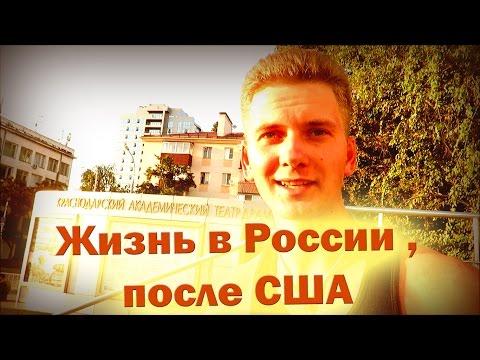 Отель санаторий Орджоникидзе г. Сочи цены, отзывы