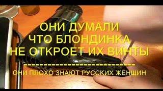 РЕМОНТ ФЕНА КОРОТКОЕ ЗАМЫКАНИЕ В ...
