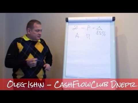 Олег Ишин (CashFlowClub Dnepr) - фрагмент выступления в Днепропетровске