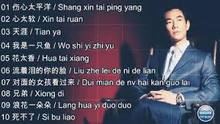 Download lagu Lagu mandarin 🎵RICHIE REN 🎵 MP3