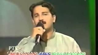 Haroon Bacha   pashto Tapay