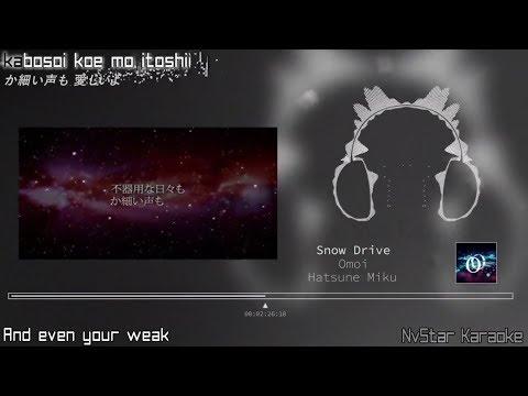 Omoi - Snow Drive + Lyric + Translate