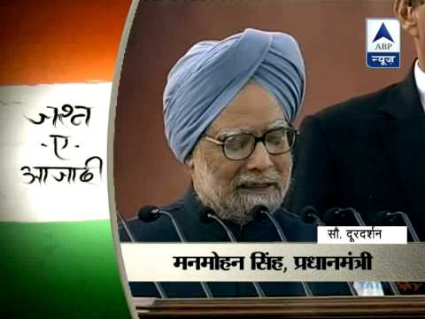 Manmohan Singh becomes third PM to hoist flag at Red Fort 9th time ‎