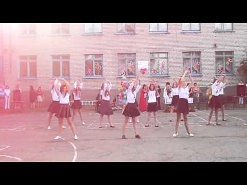 флешмоб 11 школа первое сентября
