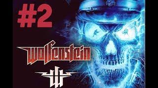 Wolfenstein (2 серия) Больница Никербокер