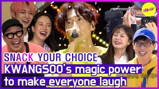 [SNACK YOUR CHOICE] We won't forget how much you make us happy! Thank you KWANGSOO💛 (ENG SUB)