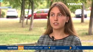 Нова смертельна гра для підлітків Момо дісталася України