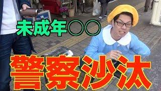 【ショーTwitter】リーダー https://twitter.com/Sho_ssan?s=06 【ケンT...