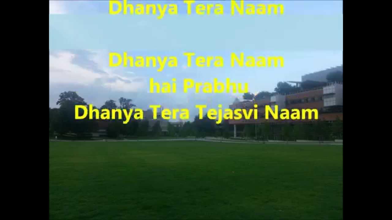 dhanya-tera-naam-blessed-be-your-name-w-lyrics-celene-abraham