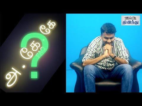 அ கே கே   FAQ   Episode 01   Selfie Review