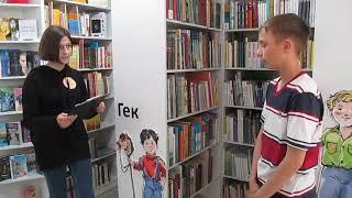 Библиотека им. А.П.Гайдара-1