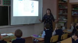 Ефимова А. В., литературное чтение, 2 класс,  Чувашия