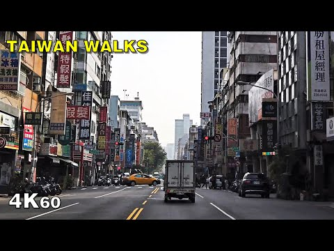 Kaohsiung City, Taiwan - Morning Walk [4K60]