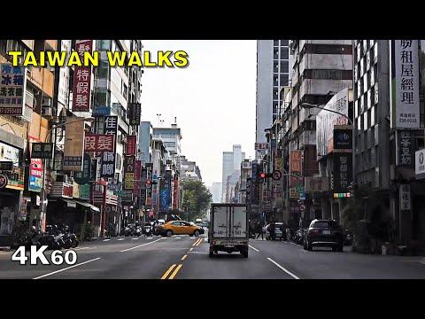 Kaohsiung City, Taiwan - Morning Walk [4K60]