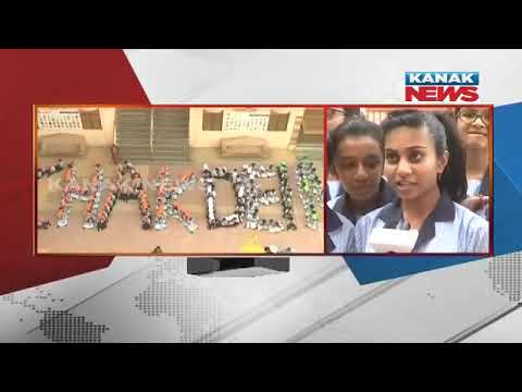 """students-form-human-chain-on-""""chak-de-india""""-in-ahmedabad-to-support-india-in-hockey-wc"""