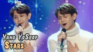 [Comeback Stage] YANG YOSEOP - Stars, 양요섭 - 별 Show Music core 20180224